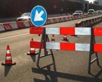 По улице Чаплина ограничат движение автотранспорта