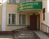 11 предприятий Смоленска предупредили о сокращении сотрудников