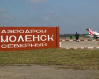 Авиаэксперт о Смоленской катастрофе: польские пилоты рискнули и проиграли