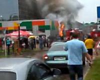На Киселевке загорелся торговый центр
