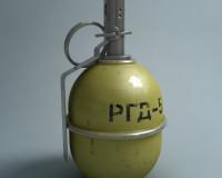 В Смоленске возле жилого дома нашли две гранаты «РГД»