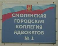 В Смоленске адвокат сбывала наркотики в СИЗО