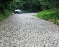 Депутаты призвали сохранить древнюю брусчатку на улице Тимирязева