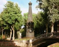 В Смоленске Лопатинский сад убирает его руководство