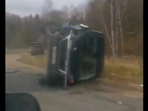 Последствия жесткого ДТП в Смоленской области попали на видео