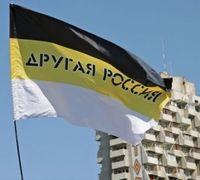 «Другая Россия» жалуется на обыски у своих активистов в Смоленске