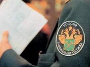 Ленивый таможенник пропустил контрабанду на 2,5 млн рублей