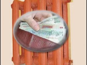 На сколько в Смоленской области вырастут тарифы на тепло