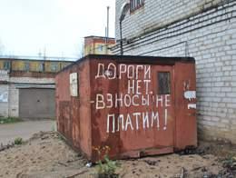 Смоленская область — в лидерах по числу угонов