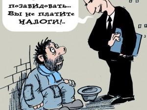 Предприятиям Смоленской области снизят налоговые ставки?