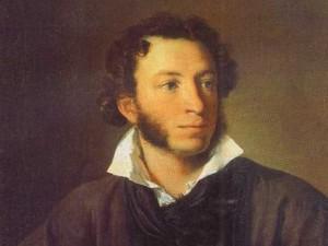 В Смоленске открылась необычная выставка, посвященная Пушкину