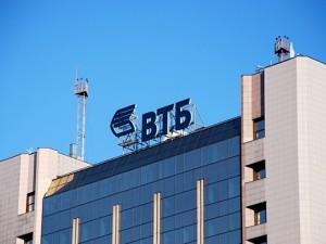 Банк ВТБ наращивает объёмы финансирования Смоленщины