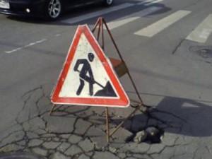 Партийная лепта в дорожный ремонт в Смоленске