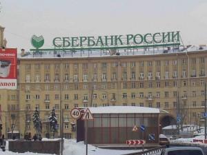Взять кредит в Петербурге