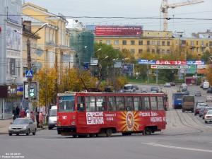 В минувшие выходные в Смоленске возобновилось нормальное движение автомобильного транспорта
