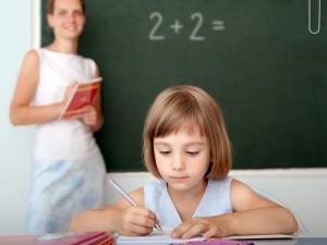 Гимназии, частные школы, классы с углубленным изучением предметов – престижно, многообещающе