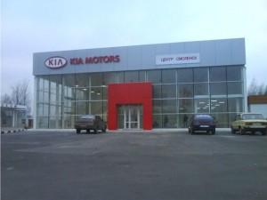 KIA Центр Смоленск современный автосалон по всем мировым стандартам