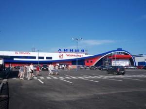 """Гипермаркет """"Линия"""" создал в Смоленске 700 новых рабочих мест"""