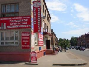 В Смоленске недвижимостью занимаются высокие профессионалы