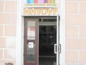 Туристические фирмы Смоленска — отдых в Одессе и не только