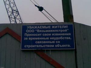 Сотрудники Администрации Смоленска внимательно изучают сметное дело в строительстве