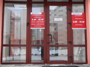 Главная цель кредитов на отдых Смоленского Банка