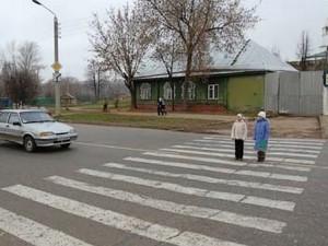 Безопасность пешеходов на дороге