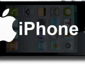 Смоляне ждут выхода в продажу iPhone 5