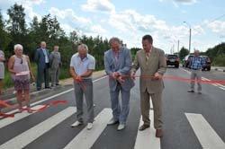 Капитальный ремонт автомобильной дороги Гнёздово – Ольша