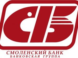 Каждый владелец карты Смоленского банка может получать скидки до 30 % в 140 организациях Смоленска