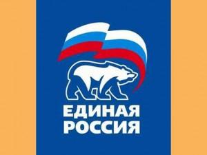 В Смоленске девять членов партии «Единая Россия» заявили о переходе в ряды «Справедливой России»