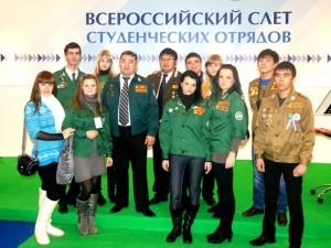 В Смоленской области прошел Всероссийский слет трудовых отрядов