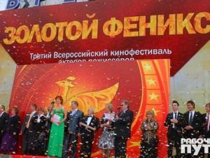 Организованный компанией «Ростелеком» мультимедийный телемост «Москва — Санкт-Петербург — Смоленск» завершился скандалом