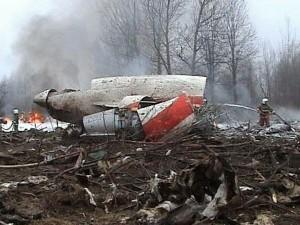 Обвиняемые по делу о катастрофе польского Ту-154 под Смоленском