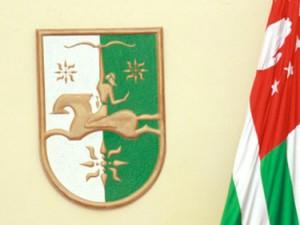 Сотрудничество между Смоленской областью и Абхазией будет расширяться