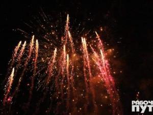 Свой очередной день рождения отпраздновал Смоленск в эти выходные