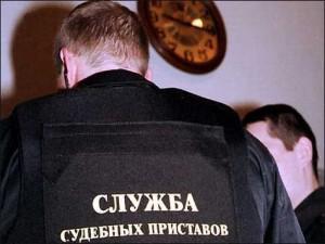 От администрации Смоленска судебные приставы требуют оплатить штрафы