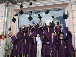 Трудоустройство выпускника