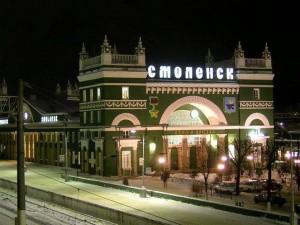 В Смоленске повышается стоимость проезда в скорых пригородных электропоездах