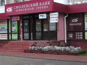Кредитоспособность Смоленского банка «Аскольд» повышена официально.