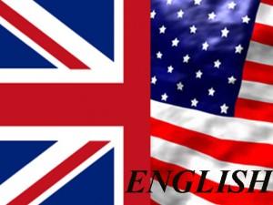 Английский язык: красивые фразы