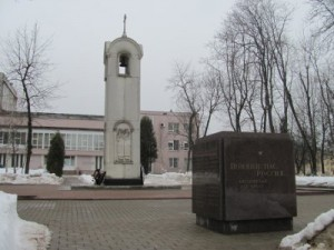 Инициатива общества воинов — ветеранов Смоленской области