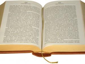 Новое переиздание перевода «Добротолюбия», святителя Феофана Затворника