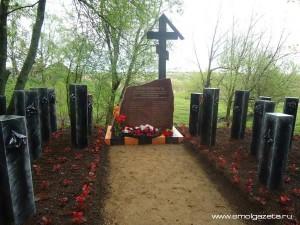В Каурово открыли мемориал в память местных жителей