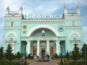 Дополнительные поезда через Смоленск