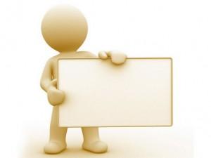 Преимущества размещения объявлений в интернете