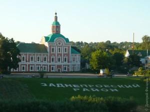 В Смоленске граждане Заднепровского района не исполняют положение о соблюдении чистоты в городе
