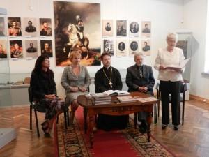 Презентация альбома об Отечественной  войне 1812 года в Смоленске