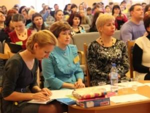 В Смоленске состоялся финал конкурса «Психолог года – 2013»