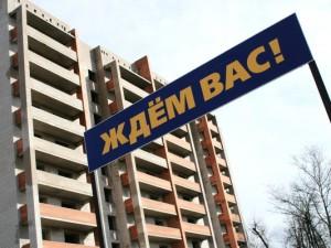 В Смоленске 66 обманутым членам корпорации «Социальная инициатива» предоставлено квартиры